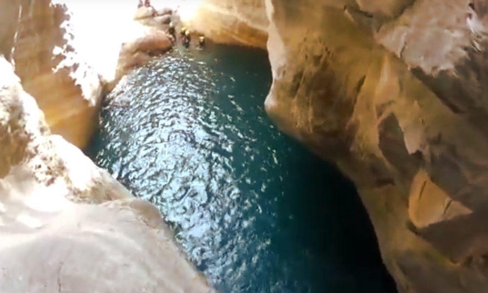 Barranco de Gorgol